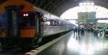 รถไฟเพื่อคนพิการขบวนแรกของไทย