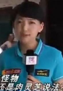 ทีวีจีนหน้าแตกนำอุปกรณ์สำเร็จใคร่ผู้ชายไปออกรายการ