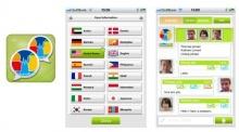 แอพแปลภาษาทั่วโลก
