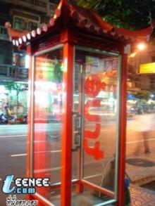 ความรัก กับตู้โทรศัพท์