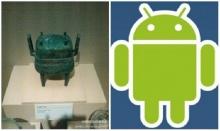 พบวัตถุโบราณในจีนหน้าตาเหมือนต้นแบบ หุ่นแอนดรอยด์ ของกูเกิ้ล เป๊ะแค่ไหนลองดู