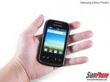 รีวิวมือถือ - Samsung Galaxy Pocket