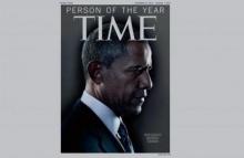 """ไทม์ยกย่อง """"โอบามา"""" บุคคลแห่งปี 2012"""