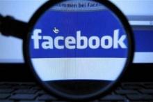 เฟซบุ๊กเก็บค่าส่งข้อความให้คนที่ไม่ใช่เพื่อน
