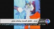 อิหร่านส่งลิงขึ้นสู่อวกาศ