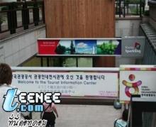 ทำความรู้จัก Korean Wave Museum