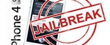 Jailbreak คืออะไร ? หนึ่งในความเข้าใจผิดของผู้ใช้งาน Smartphone ไทย