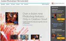 Adobe เลิกขายซอฟต์แวร์แบบกล่อง, เปิดให้เช่า/ขายผ่านการดาวน์โหลดอย่างเดียว