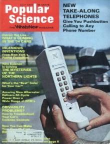สุขสันต์วันเกิด 40 ปี โทรศัพท์มือถือเครื่องแรกของโลก
