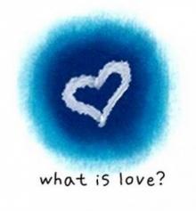 อย่าไปค้นหา...ความรัก