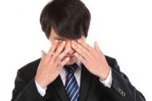 วิธีบรรเทาอาการปวดตา