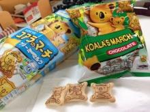 โคอะลา มาร์ช เขย่าหมี ให้เป็นช็อคบอล เทรนด์ฮิตพี่ไทย ไร้สาระ แต่สนุก!?!