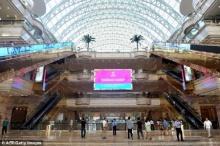 จีนเปิดตัวอาคารครบวงจรใหญ่สุดของโลกกินพื้นที่ 19 ล้านตร.ฟุต