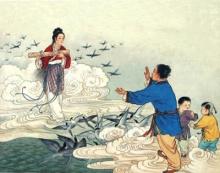 วันแห่งความรักของจีน