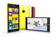 ราคา Lumia 1520 ในประเทศไทยประกาศออกมาที่ 22,900 บาท