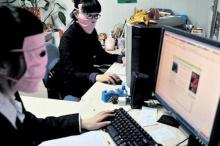 สาวออฟฟิศจีนคลั่ง สวมหน้ากากเข้าหากัน....