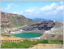 ทะเลสาบมรกต ที่ภูเขาไฟซาโอะ