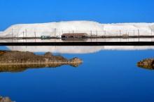 สัมผัสโลกแห่งเกลือที่ทะเลสาบเกลือฉาร์ฮั่น