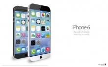 สื่อญี่ปุ่นเผย แอปเปิลเปิดตัวไอโฟน6 เดือนกันยายนนี้ คาดหน้าจอใหญ่ขึ้น