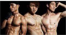 แจ้งเกิด วง WHO บอยแบนด์กล้ามเน้นๆโฉมใหม่ วงการเพลงไทย!!