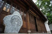 10 ร้าน Starbuck ที่น่านั่งที่สุดในโลก