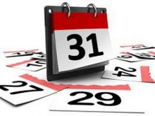 วันที่เกิด บอกนิสัย, จัดให้ 31 วัน แบบแม่นๆ