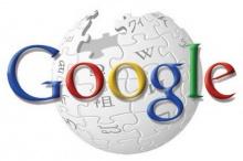 วันนี้ วันเกิด Google