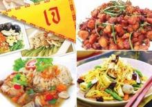 แนะ 10 เมนูอาหารเจเพื่อสุขภาพ ปรับสมดุล-ขับพิษ