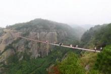 ชวนข้ามสะพานหวาดเสียว สูงจากพื้น 180 ม. แกว่งตามแรงลม