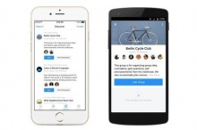 """Groups"" แอพฯ ใหม่จาก Facebook ที่ช่วยให้คนใช้งาน Groups ได้ง่ายขึ้น"