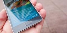 แข็งแกร่งที่สุด  รุ่นนี้…ยิงไม่เข้า! Samsung Galaxy Alpha
