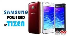 เปิดตัว Samsung Z1 สมาร์ทโฟนตัวแรกที่ใช้ระบบปฏิบัติการ TIZEN