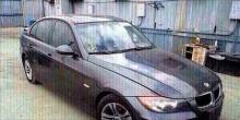 ร้อนเงิน ขายรถ BMW ราคา 3 แสน พร้อมตำหนิเล็กน้อย สนไหม..?