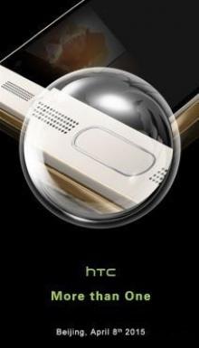 HTC One M9 Plus โชว์ปุ่ม Home มาแน่นอน!