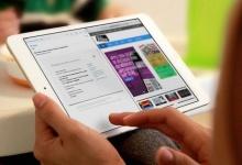 เผยชื่อโค้ดเนม iPad Pro (J98,J99)