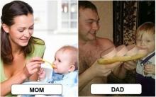 14 ภาพที่บ่งบอกถึงความแตกต่างระหว่างพ่อกับแม่!