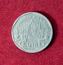 แคะกระปุกเช็กด่วน!! ใครมีเหรียญ 5 บาท ปี 2540 ขายได้มีราคานะจะบอกให้!!!