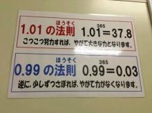 แล้วคุณจะทึ่ง.....หากได้รู้ความหมายที่ซ่อนอยู่ใน 'สูตรเลข' ภาษาญี่ปุ่น อันนี้