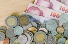 เก็บเงิน 5 แสนใน 2 ปี!! มันไม่ง่ายเลยกับมนุษย์เงินเดือน..แต่ก็ทำได้นะ!!!