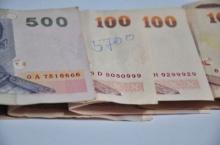 แบงค์เรียกเงิน เก็บเงินก้นถุงตามปีเกิด จะเรียกโชคลาภเงินทอง!!