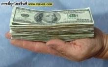 บัตรเงินสดทางเลือกใหม่ทางการเงิน