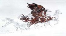 ภาพปริศนา : eagles