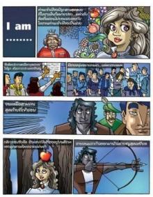 ขำขำ :I am...