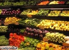 วิธีการเลือกซื้ออาหารประเภทต่างๆ