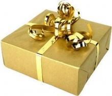 กล่องของขวัญสีทอง
