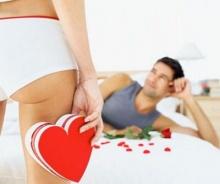 11 สิ่งที่ผู้หญิงไม่มีวันบอกคุณ