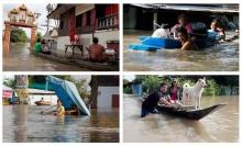 ช่องทางบริจาคเงินช่วยเหลือผู้ประสบภัยน้ำท่วม