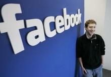 ไทยอันดับที่ 21ใช้ facebook มากที่สุดในโลก