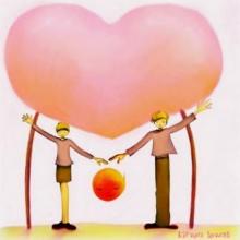 สิ่งสำคัญสำหรับความรัก ความสัมพันธ์