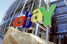 12 ของแปลกที่มีการซื้อขายผ่าน eBay จริงๆ